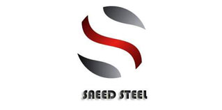Saeed Steel Re Rolling Mills